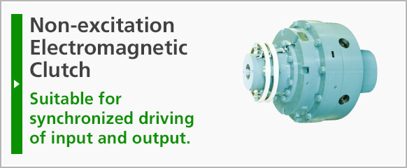 Non-excitation Electromagnetic Clutch: Suitable for synchronized driving of input and output.