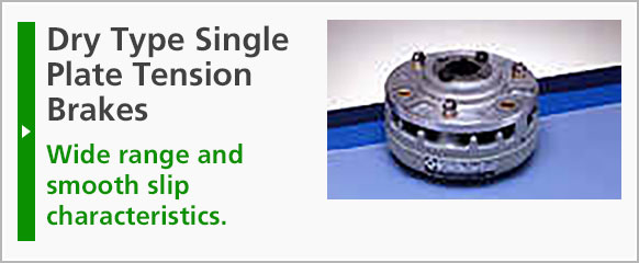 Dry Type Single Plate Tension Brakes: Wide range and smooth slip characteristics.